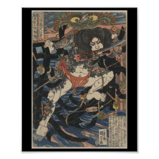 Tattooed Samurai circa 1800s Print