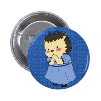 Tatyana Larina hedgehog button