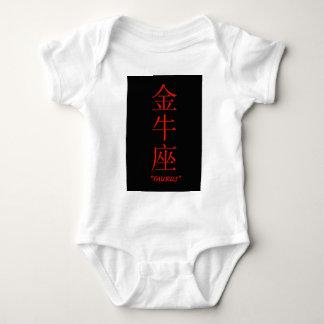 "'Taurus"" zodiac sign Chinese translation Baby Bodysuit"