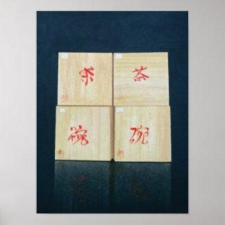 Tea Boxes 1992 Poster