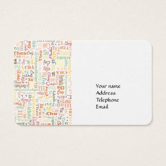 Tea Business Card
