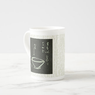 Tea Ceremony Cup Porcelain Mug