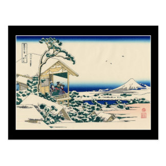Tea house at Koishikawa (by Hokusai) Postcard