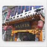 Tea House Beijing Mousepad
