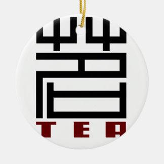 TEA ROUND CERAMIC DECORATION