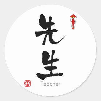 Teacher KANJI(Chinese Characters) Classic Round Sticker