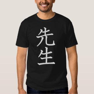 Teacher - Sensei Shirts