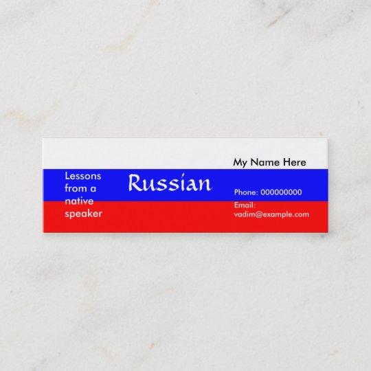 Teaching Russian Language -- Advertising Cards