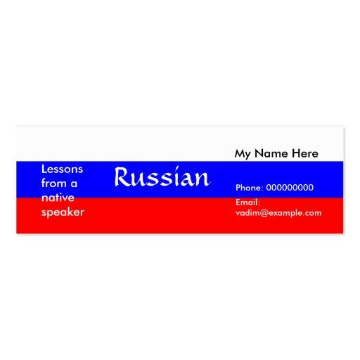 The teacher of russian language