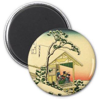 Teahouse at Koishikawa 6 Cm Round Magnet