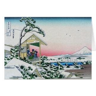 Teahouse at Koishikawa morning after a snowfall Greeting Card