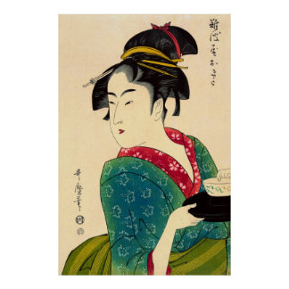 Teahouse Waitress 1793 Poster