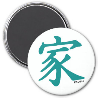 Teal Green Chinese Character for Family Magnet