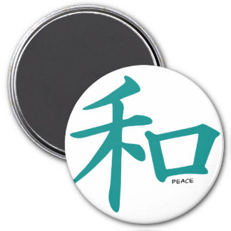 Teal Green Chinese symbol for Peace Fridge Magnets
