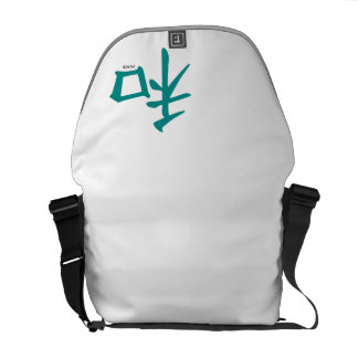 Teal Green Chinese symbol for Peace Courier Bags