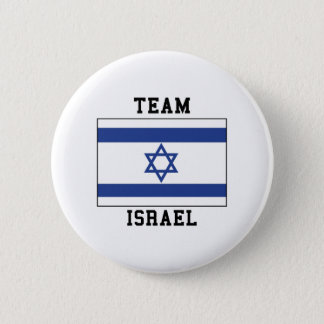 Team Israel 6 Cm Round Badge