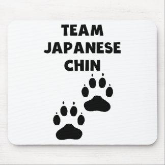 Team Japanese Chin Mousepads