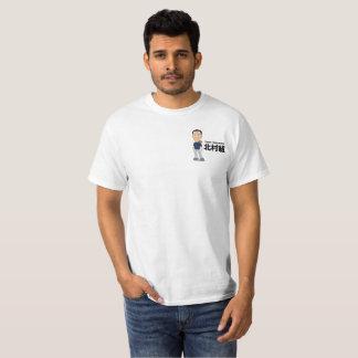 Team Kitamura Basic Shirt