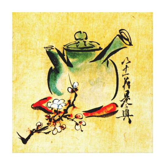 Teapot and Cherry Blossoms 1825 Canvas Print