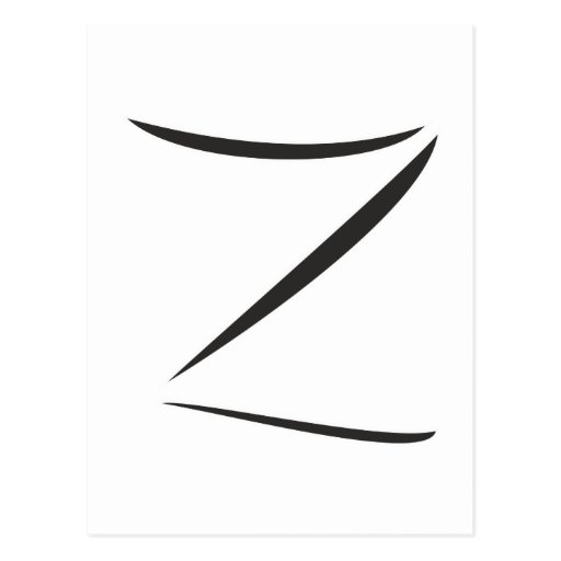 Tear tear rip Z Post Card