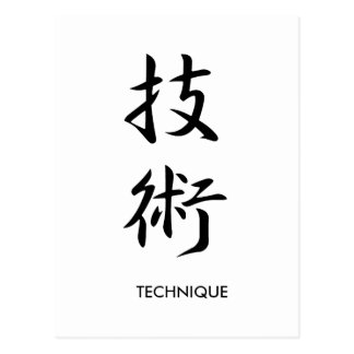 Technique - Gijutsu Postcard