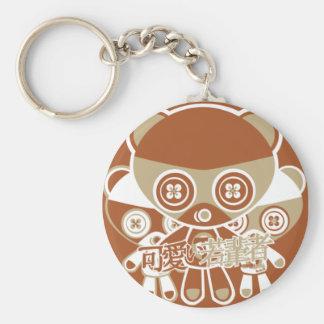 Teddy Mascot Basic Round Button Key Ring