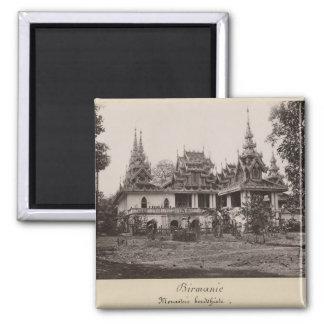 Teik Kyaung monastery, isle of Ka Toe Square Magnet