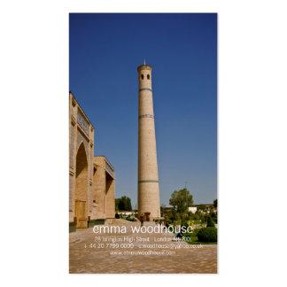 Telyashayakh Mosque: Minaret DSC2588 Business Card