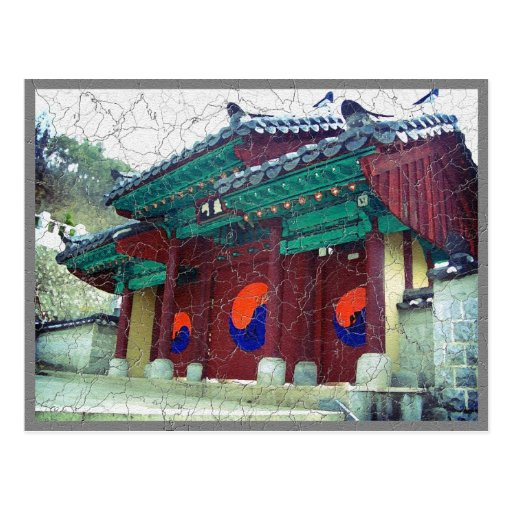 Temple doors with Ying Yang South Korea Postcards