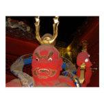 Temple Guardian Postcard