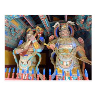 Temple Guardians Postcard