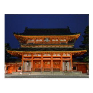 Temple in Kyoto, Japan Postcard