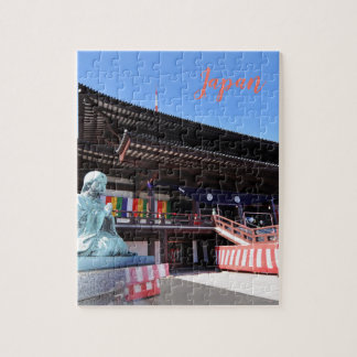 Temple in Tokyo, Japan Jigsaw Puzzle