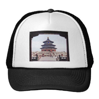 Temple Of Heaven Drawing Hats