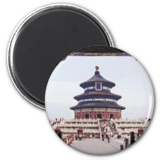 Temple Of Heaven Drawing Refrigerator Magnets