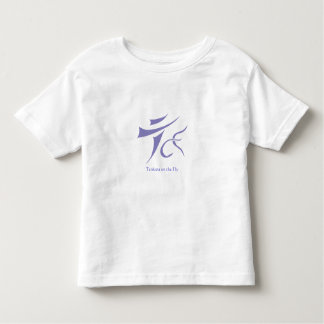 Tenkara on the Fly Kid's t-shirt