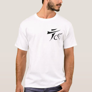 Tenkara on the Fly logo only basic t-shirt