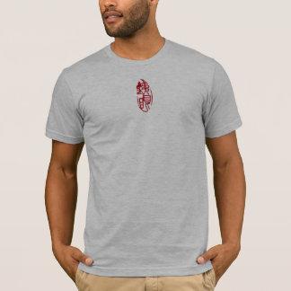 tetsu splash T-Shirt