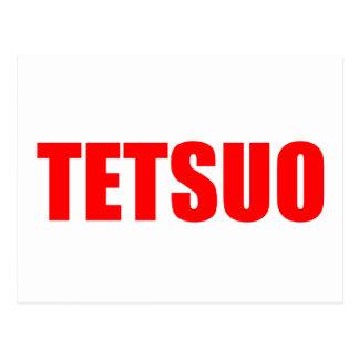 TETSUO POSTCARD