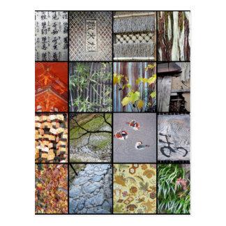 Textures of Japan Postcard