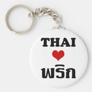 THAI LOVE PHRIK (CHILI) ❤ Thai Food Key Ring