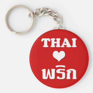 THAI LOVE PHRIK (CHILI) ❤ Thai Food Key Ring