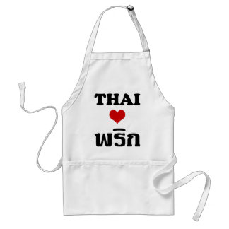 THAI LOVE PHRIK (CHILI) ❤ Thai Food Standard Apron