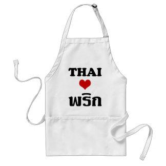 THAI LOVE PHRIK (CHILI) ❤ Thai Food Standard Apron