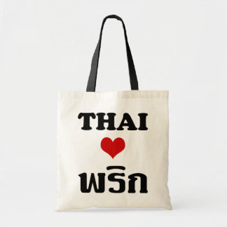 THAI LOVE PHRIK (CHILI) ❤ Thai Food Tote Bag