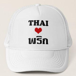 THAI LOVE PHRIK (CHILI) ❤ Thai Food Trucker Hat