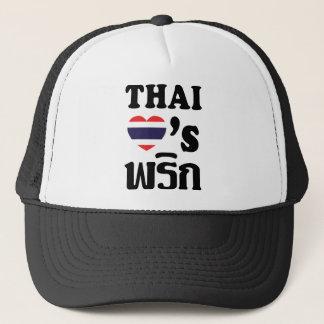 THAI LOVES PHRIK (CHILI) ❤ Thai Food Trucker Hat