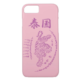 "Thai Tattoo Designs Tiger ""Yant Suea Koo ""Pink iPhone 8/7 Case"