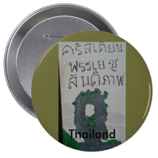 Thailand christian evangelism button