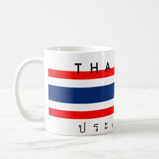 Thailand country flag nation symbol name text coffee mug